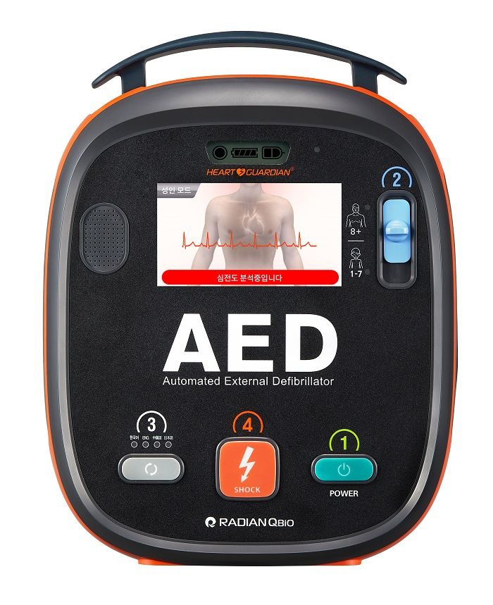 AED HR-701